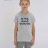 TS-K-HG -SCHOOL 2.jpg