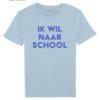 TS-U- SKY BLUE - SCHOOL.jpg